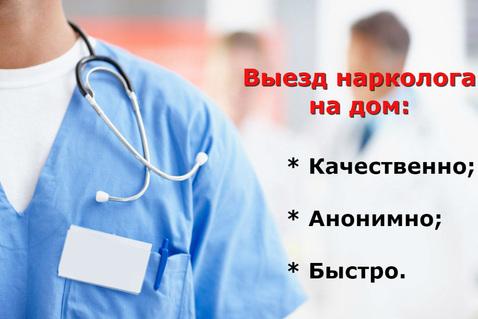 Наркологические клиники цены красногорск принудительное лечение наркомании омск